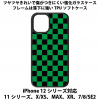送料無料 iPhone12シリーズ対応 背面強化ガラスケース 市松模様 緑黒