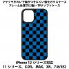 送料無料 iPhone12シリーズ対応 背面強化ガラスケース 市松模様 青黒