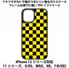 送料無料 iPhone12シリーズ対応 背面強化ガラスケース 市松模様 黄黒