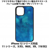 送料無料 iPhone12シリーズ対応 背面強化ガラスケース 宇宙 青
