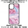 送料無料 iPhone12シリーズ対応 背面強化ガラスケース マーブル ピンク