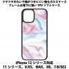 送料無料 iPhone12シリーズ対応 背面強化ガラスケース マーブル ホワイト