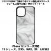 送料無料 iPhone12シリーズ対応 背面強化ガラスケース マーブル モノクロ