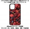 送料無料 iPhone12シリーズ対応 背面強化ガラスケース 果物 ベリー赤