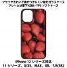 送料無料 iPhone12シリーズ対応 背面強化ガラスケース 果物 いちご赤