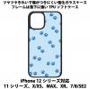 送料無料 iPhone12シリーズ対応 背面強化ガラスケース 猫の足跡 青色