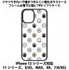 送料無料 iPhone12シリーズ対応 背面強化ガラスケース 猫の肉球1