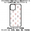 送料無料 iPhone12シリーズ対応 背面強化ガラスケース 猫の肉球2