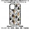 送料無料 iPhone12シリーズ対応 背面強化ガラスケース 猫の肉球3