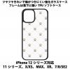 送料無料 iPhone12シリーズ対応 背面強化ガラスケース 猫の肉球5