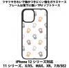 送料無料 iPhone12シリーズ対応 背面強化ガラスケース 猫の肉球7