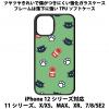送料無料 iPhone12シリーズ対応 背面強化ガラスケース 猫の肉球8