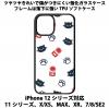 送料無料 iPhone12シリーズ対応 背面強化ガラスケース 猫の肉球9