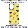 送料無料 iPhone12シリーズ対応 背面強化ガラスケース 猫の肉球10