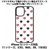 送料無料 iPhone12シリーズ対応 背面強化ガラスケース 猫の肉球11