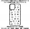 送料無料 iPhone12シリーズ対応 背面強化ガラスケース 猫の肉球12