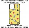 送料無料 iPhone12シリーズ対応 背面強化ガラスケース 猫の肉球13