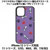 送料無料 iPhone12シリーズ対応 背面強化ガラスケース 猫の肉球15