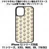 送料無料 iPhone12シリーズ対応 背面強化ガラスケース 猫の肉球16