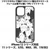 送料無料 iPhone12シリーズ対応 背面強化ガラスケース 猫のすし詰め1