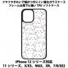 送料無料 iPhone12シリーズ対応 背面強化ガラスケース 猫のすし詰め2