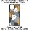 送料無料 iPhone12シリーズ対応 背面強化ガラスケース 猫のすし詰め3