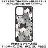 送料無料 iPhone12シリーズ対応 背面強化ガラスケース 猫のすし詰め4