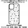 送料無料 iPhone12シリーズ対応 背面強化ガラスケース 猫のすし詰め5