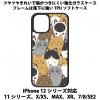 送料無料 iPhone12シリーズ対応 背面強化ガラスケース 猫のすし詰め7