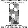 送料無料 iPhone12シリーズ対応 背面強化ガラスケース 猫のすし詰め8