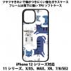 送料無料 iPhone12シリーズ対応 背面強化ガラスケース ネコテキスタイル1