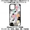 送料無料 iPhone12シリーズ対応 背面強化ガラスケース ネコテキスタイル2