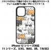 送料無料 iPhone12シリーズ対応 背面強化ガラスケース ネコテキスタイル3