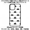 送料無料 iPhone12シリーズ対応 背面強化ガラスケース ネコテキスタイル4