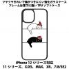 送料無料 iPhone12シリーズ対応 背面強化ガラスケース クリスマスねこ