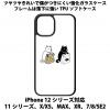送料無料 iPhone12シリーズ対応 背面強化ガラスケース ネコテイクアウト3