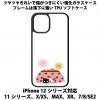送料無料 iPhone12シリーズ対応 背面強化ガラスケース 炬燵とねこ