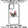 送料無料 iPhone12シリーズ対応 背面強化ガラスケース 犬5