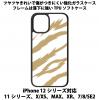 送料無料 iPhone12シリーズ対応 背面強化ガラスケース アニマル柄1