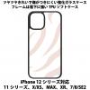 送料無料 iPhone12シリーズ対応 背面強化ガラスケース アニマル柄5