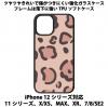 送料無料 iPhone12シリーズ対応 背面強化ガラスケース アニマル柄7