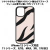 送料無料 iPhone12シリーズ対応 背面強化ガラスケース アニマル柄8