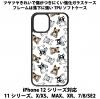 送料無料 iPhone12シリーズ対応 背面強化ガラスケース フレンチブルドッグ