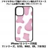 送料無料 iPhone12シリーズ対応 背面強化ガラスケース 牛柄 ピンク