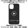 送料無料 iPhone12シリーズ対応 背面強化ガラスケース SNSプレーヤー風