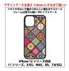 ☆☆マンダラ☆☆をプリントしたシンプルなガラスソフトケースです☆☆【新品】(送料無料)
