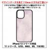 ☆☆大理石2☆☆をプリントしたシンプルなガラスソフトケースです☆☆【新品】(送料無料)