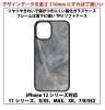 ☆☆大理石3☆☆をプリントしたシンプルなガラスソフトケースです☆☆【新品】(送料無料)