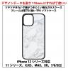 ☆☆大理石4☆☆をプリントしたシンプルなガラスソフトケースです☆☆【新品】(送料無料)