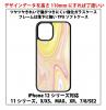 ☆☆大理石5☆☆をプリントしたシンプルなガラスソフトケースです☆☆【新品】(送料無料)